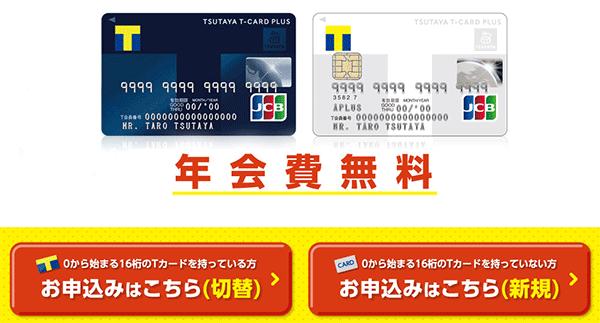 ブラックでも作れるクレジットカード